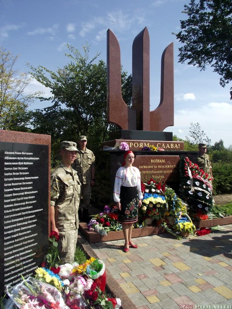 memorial1_color
