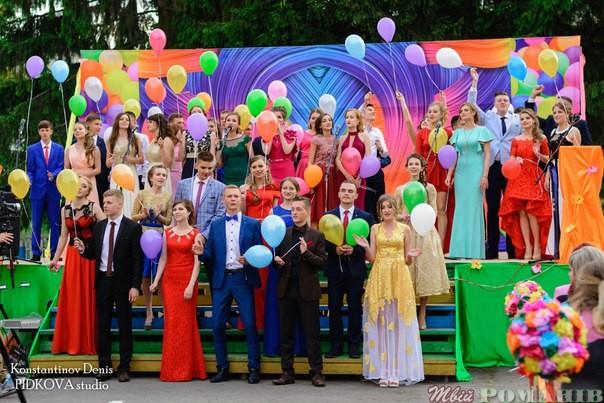 Романівська гімназія. Фото Дениса Константинова