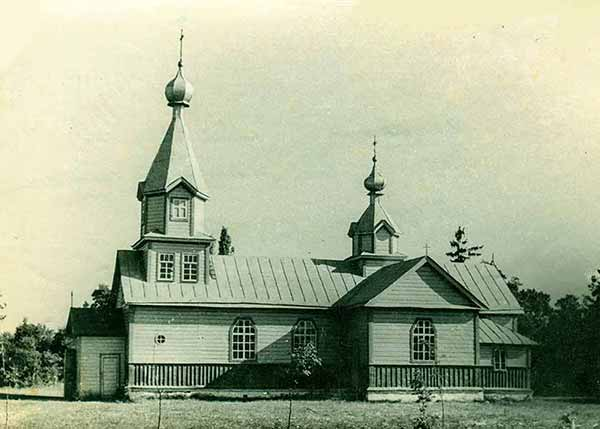Фото з архіву Володимира Коцюбинського