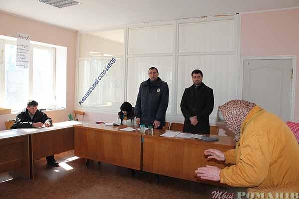 Збори громадян в мікрорайоні Склозаводу 27 березня
